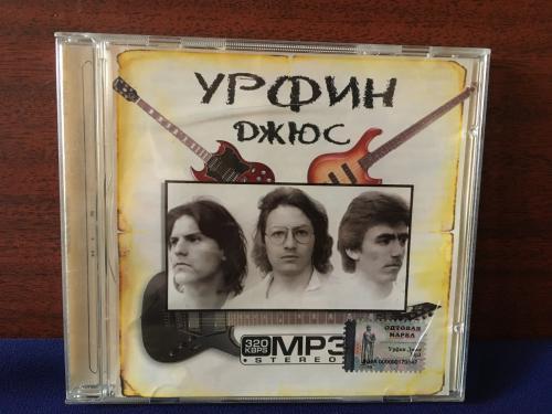 УРФИН ДЖЮС сборник альбомов CD лицензия