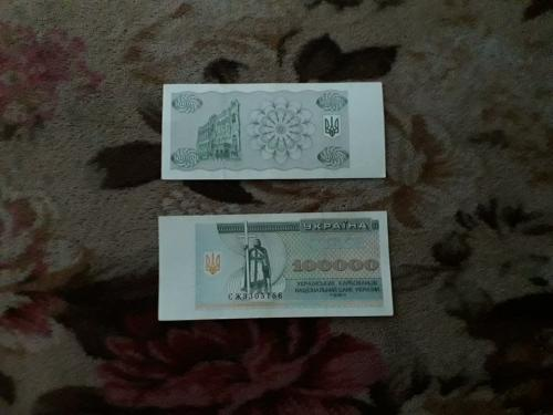 Лот 22 банкноти. Українські карбованці, купони, рублі СРСР