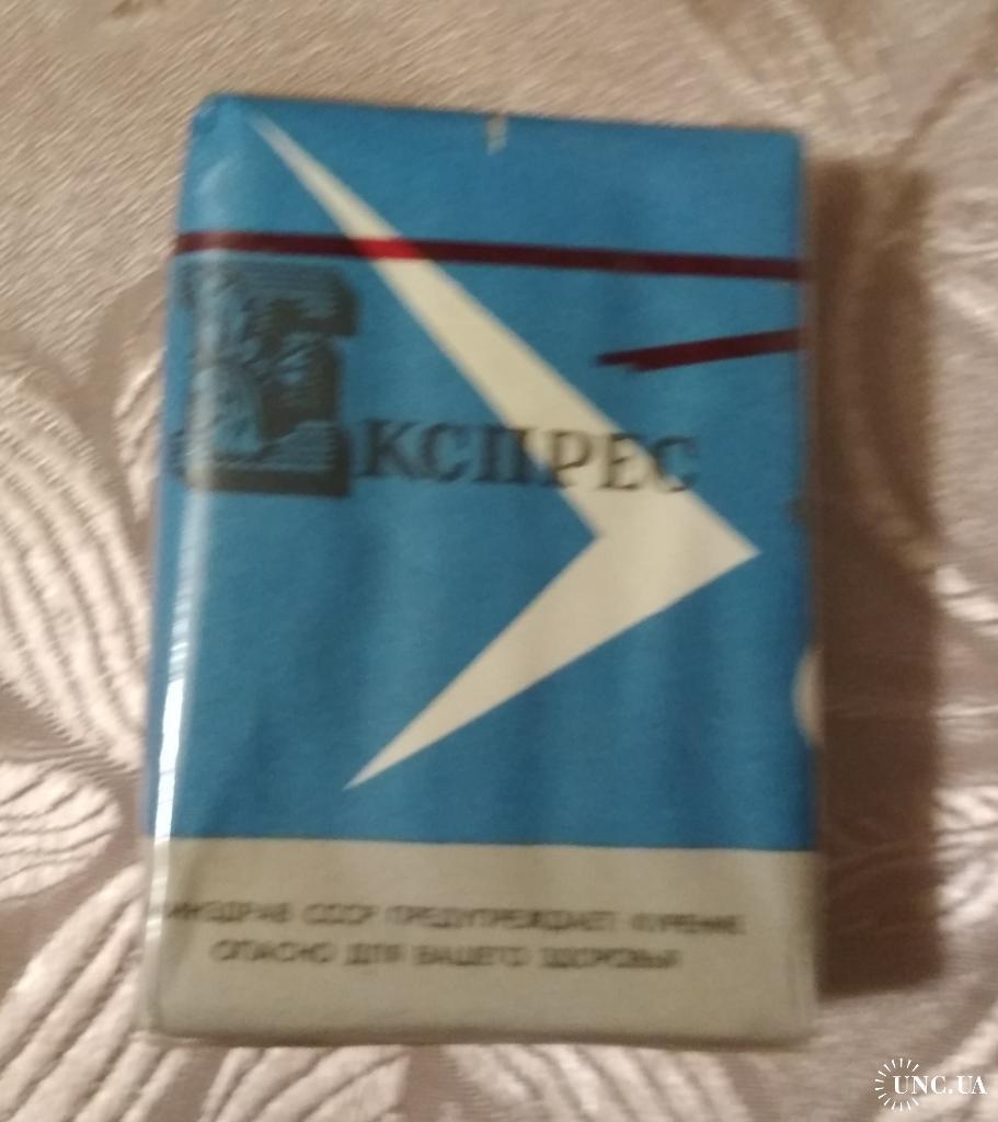 Сигареты экспресс купить электронные сигареты оптом хабаровск