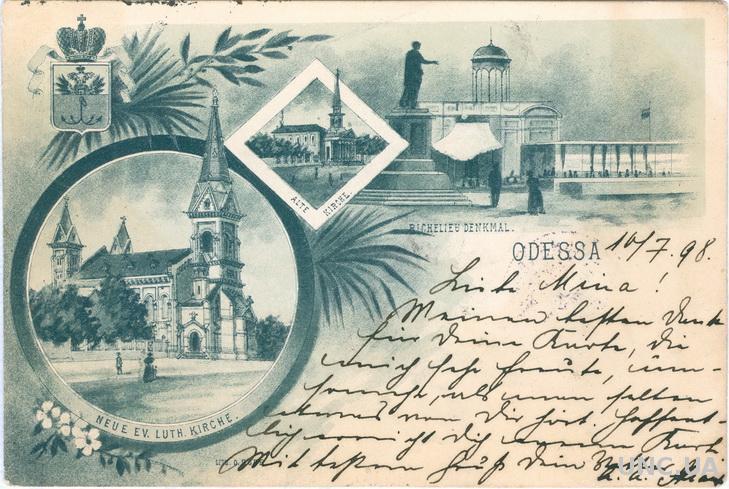 Почтовые открытки одесса