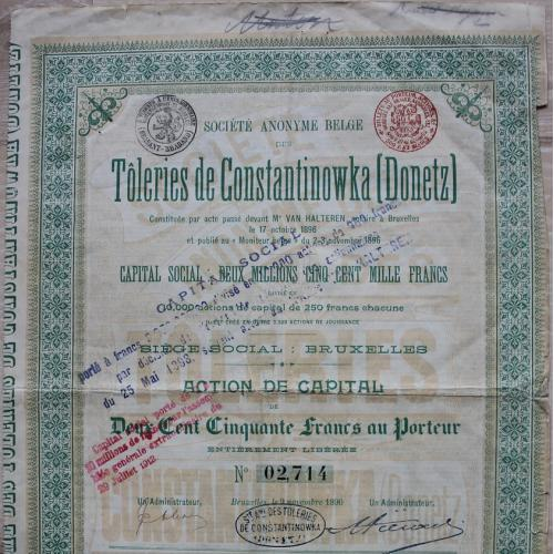 Акция Завод по производству листового металла  Константиновка Донецк 1896 год Облигация Украина