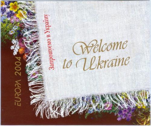 Буклет Европа Септ Туризм Украина 2004 год Укрпочта Запрошуємо в Україну Welcome to Ukraine Europa