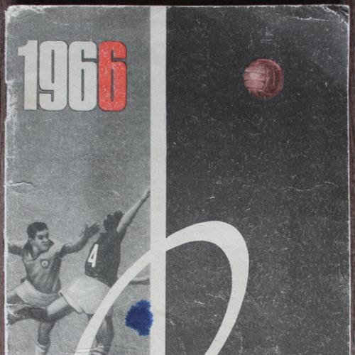 Футбол 1966 Календарь справочник Москва СССР Центральный стадион имени Ленина