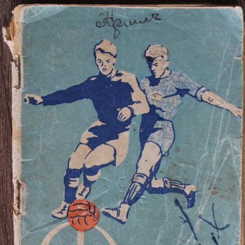 Футбол Первенство СССР 1958 год Календарь справочник Минск