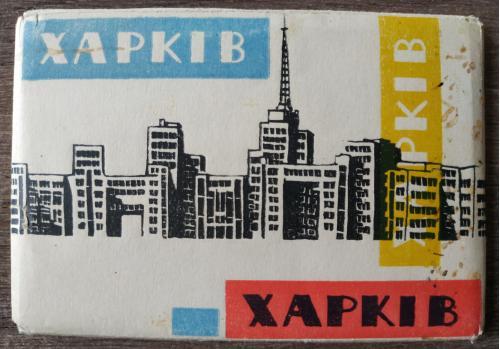Харьков Буклет миниатюра 1966 год Фабрика Укрреламфильм Киев Фото Украина СССР