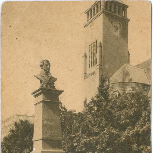 Харьков Памятник Пушкину № 15  Изд. ГИЗ Украина СССР