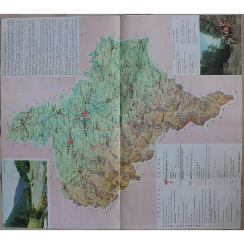 Ивано-Франковская область.План.Туристическая схема.1988 год.Карта.Украина.СССР