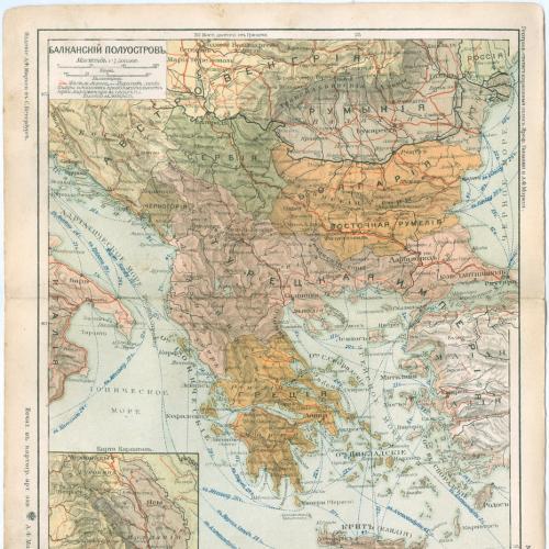 Карта Балканский полуостров Литография Изд. Маркса С. Петербург Картографическое заведение 1903 год