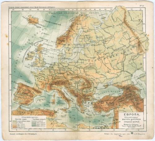 Карта Европа Литография Изд. Маркса С. Петербург Картографическое заведение 1903 год