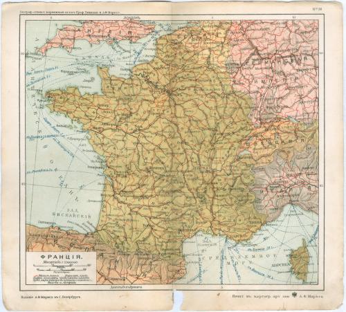 Карта Франция Литография Изд. Маркса С. Петербург Картографическое заведение 1903 год