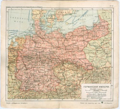 Карта Германская Империя Литография Изд. Маркса С. Петербург Картографическое заведение 1903 год