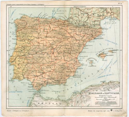Карта Испания и Португалия Литография Изд. Маркса С. Петербург Картографическое заведение 1903 год