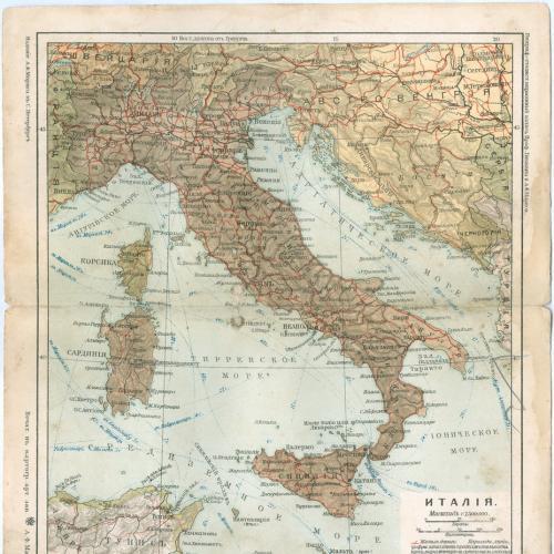 Карта Италия Литография Изд. Маркса С. Петербург Картографическое заведение 1903 год