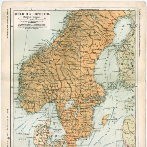 Карта Швеция и Норвегия Литография Изд. Маркса С. Петербург Картографическое заведение 1903 год
