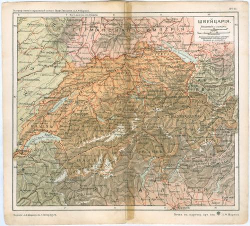 Карта Швейцария Литография Изд. Маркса С. Петербург Картографическое заведение 1903 год