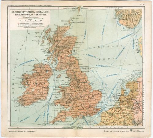 Карта Великобритания Бельгия Литография Изд. Маркса С. Петербург Картографическое заведение 1903 год