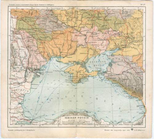Карта Южная Россия Литография Изд. Маркса С. Петербург Картографическое заведение 1903 год Украина
