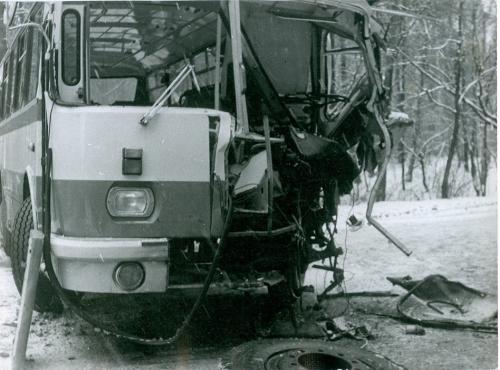 Киев Автобус ДТП Дорожно транспортное проишествие ГАИ 1970-е годы
