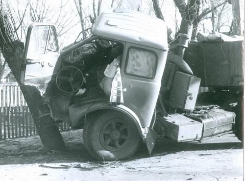 Киев Автомобиль ДТП Дорожно транспортное проишествие ГАИ 1980-е годы
