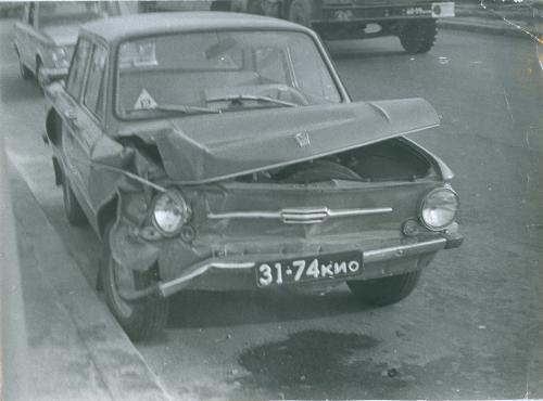 Киев Автомобиль Запорожец ДТП Дорожно транспортное проишествие  1970-е годы
