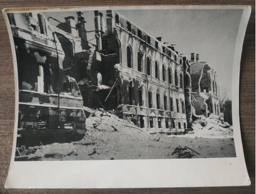 Киев Фото Университет вид со двора 1943 год Оккупация Война