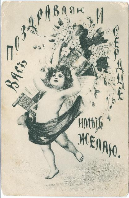 Киев Открытка поздравительная № 557 Издатель Фотограф Марков Винтаж Юмор