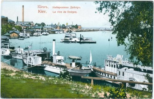 Киев Набережная Днепра № 78 Издание Рихтер Подол Корабль Река Открытка Украина