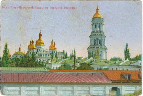 Киев Печерская Лавра с Северной Стороны Типо Литография Церковь Украина Открытка
