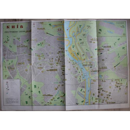 Киев.План.Иллюстрированная схема.1973 год.Карта.Украина.СССР
