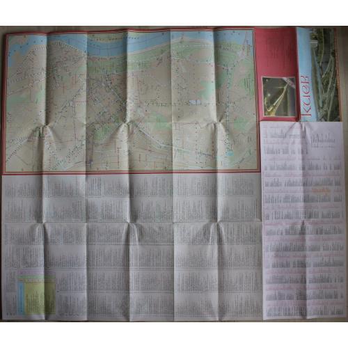 Киев.План.Схема пассажирского транспорта.1989 год.Карта.Украина.СССР