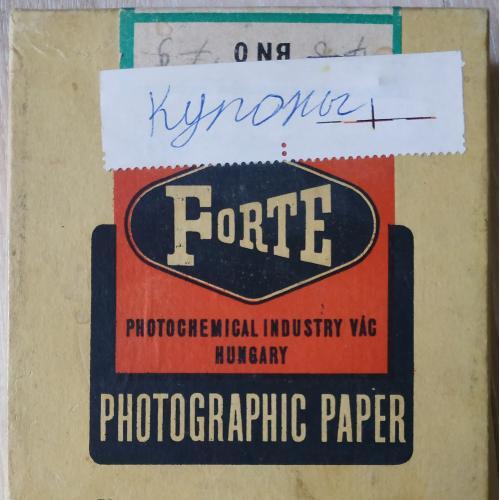 Коробка Фото бумага Венгрия 1960-е годы Forte Photographic paper Hungary Фотография Винтаж Реклама