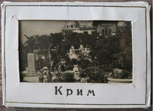 Крым Буклет миниатюра Фото Украина СССР