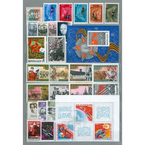 Марки СССР 1968. Годовой комплект