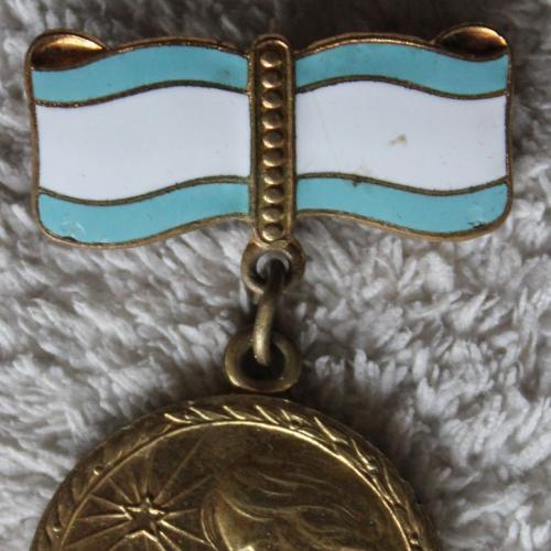 Медаль материнства 2 степени СССР