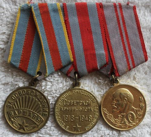 Медаль За освобождение Варшавы 30 и 40 лет советской армии и флоту СССР