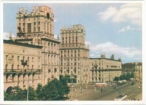 Минск Привокзальная площадь 1959 Мінск Прывакзальная плошча Minsk Station Square Вокзал Трамвай СССР