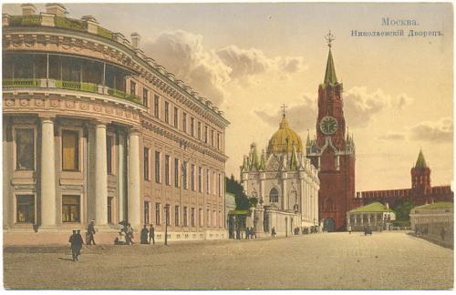 Москва Николаевский Дворец № 20 Изд E.G.S.I.S. Moscou Кремль Россия Империя