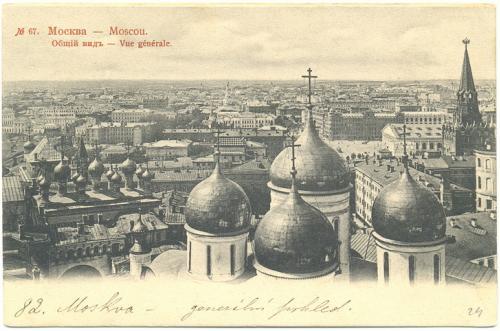Москва Общий вид № 67 Изд Эккель и Калах Moscou Кремль Церковь Россия Империя