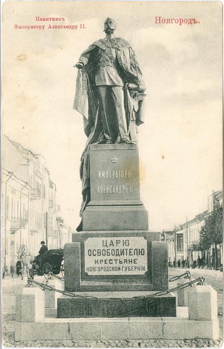Н.-Новгород Памятник Император Александр ІІ Изд.Форселиус Лошадь Извозчик Россия Империя