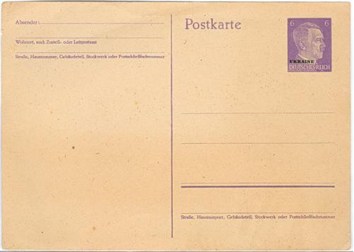 Почтовая карточка ПК Надпечатка Украина Postkarte Ukraine Рейх Война Германия Гитлер 1941 Фельдпост