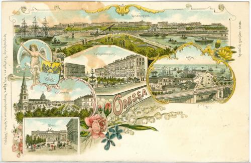 Одесса Грюс Привет 1897 год Сувенирка Почта Бремен