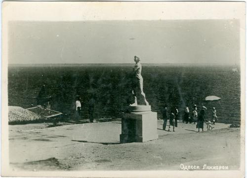 "Одесса  Ланжерон Изд. "" Чорном. ком."" 1937 год СССР Украина"