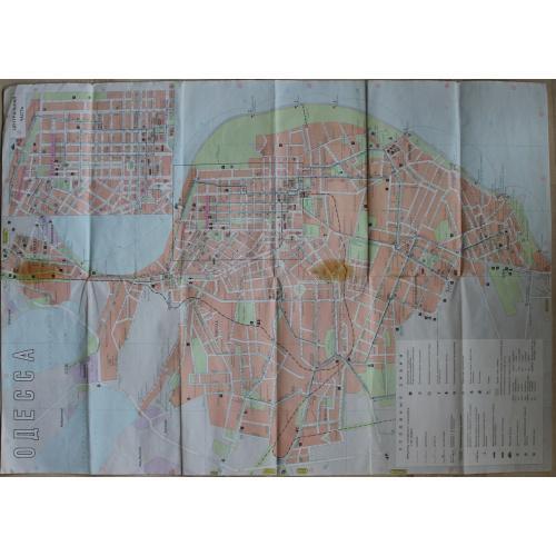 Одесса.План.Схема пассажирского транспорта.1986 год.Карта.Украина.СССР
