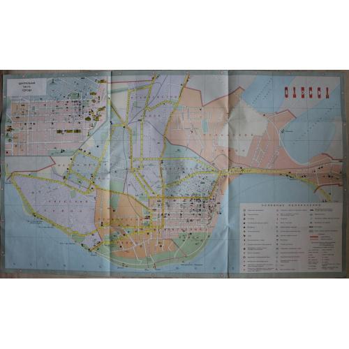 Одесса.План.Туристическая схема.1979 год.Карта.Украина.СССР
