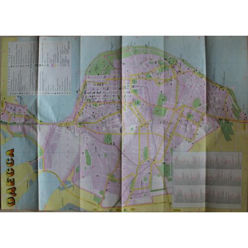 Одесса.План.Туристическая схема.1986 год.Карта.Украина.СССР