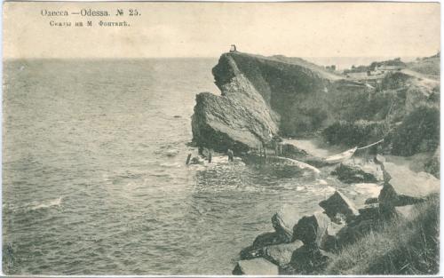 Одесса Скала на м. Фонтане № 25 Изд. Суворин 1916 год Шерер Черное море Украина
