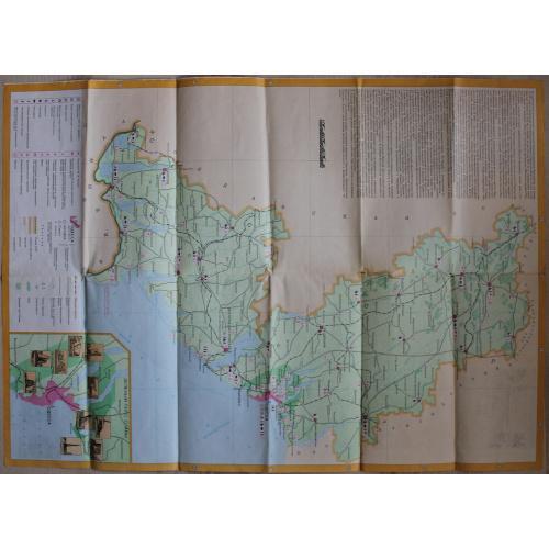 Одесская область.План.Туристическая схема.1978 год.Карта.Одесса.Украина.СССР