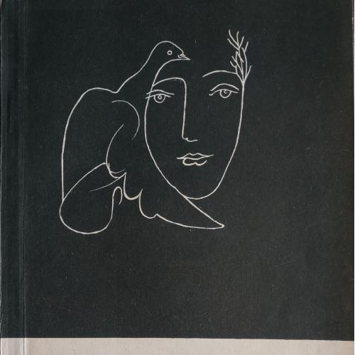 Пикассо Голомшток Синявский Изд. Знание 1960 год Москва