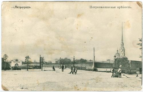 С Петербург Петропавловская крепость Почта 1915 год Белополье Типы Россия Империя Открытка