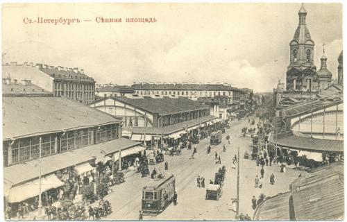 С Петербург Сенная площадь Почта 1911 год Тамбов Трамвай Базар Рынок Россия Империя Открытка